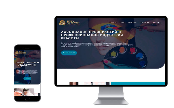 sozdanie-sajtov-v-Kaliningrade