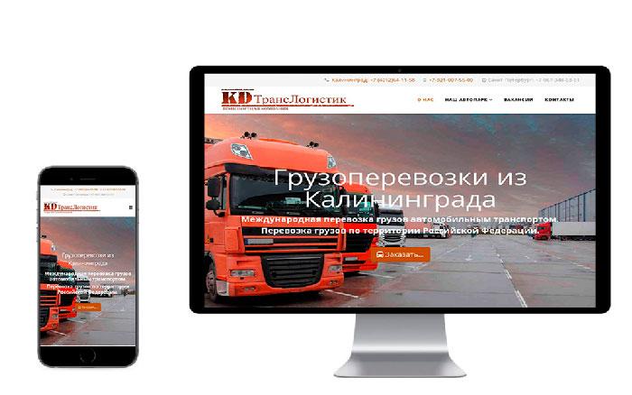 Сайт-калининград