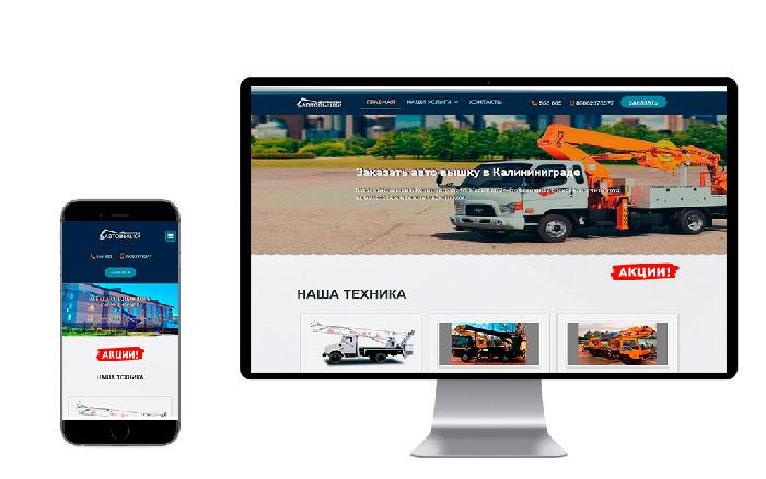 sozdanie-sajtov v Kaliningrade